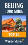 Beijing Tour Guide Top 10